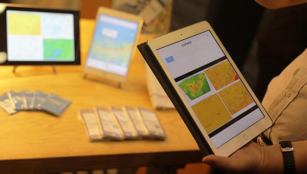 PRAISE-HK Mobile App