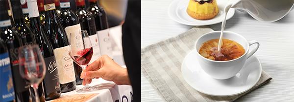 (左)葡萄酒(右)港式奶茶