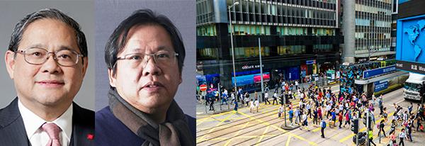 冯国经(左图)、车品觉(中图)、香港(右图)
