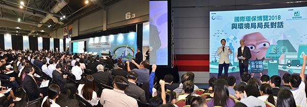 (左图)亚洲环保会议(右图右一)黄锦星