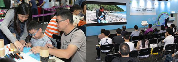 """(左图)国际环保博览""""公众日""""(右图)微电影《START SMALL, START NOW》"""