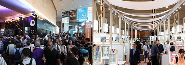 第26届香港眼镜展