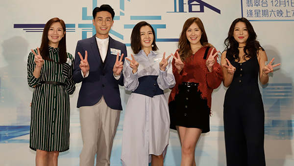 (左起)麦美恩、陆浩明、麦明诗、刘佩玥及蔚雨芯