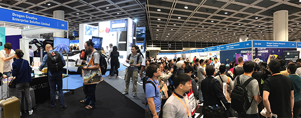 香港贸发局香港春季电子产品展