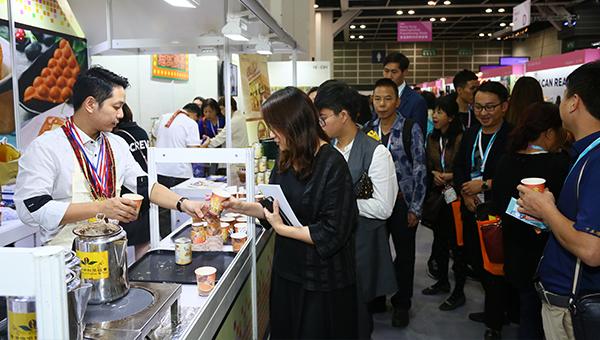香港国际特许经营展