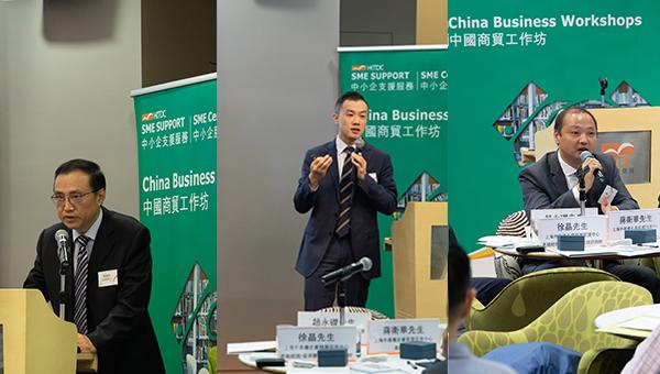 (左起)陶国裕、徐晶、蒋卫华