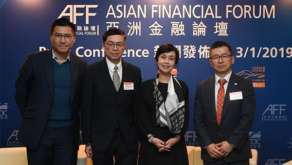 亚洲金融论坛媒体发布会