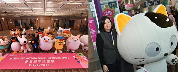 香港国际授权展