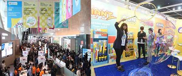 HKTDC Fairs