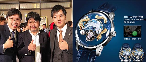 (左图左一)沈慧林、(右图)龙鳯呈祥系列产品