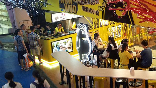 WOWWOO熊霸港式小食