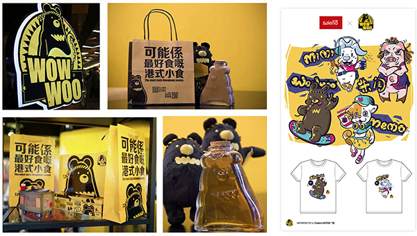 WOWWOO熊霸港式小食联乘产品