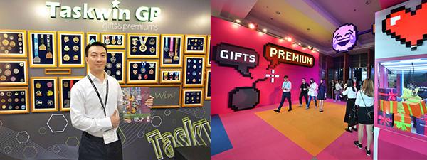 (左图)戴永良(右图)香港贸发局香港礼品及赠品展