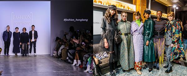 Fashion HK