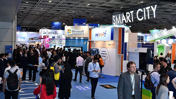 国际资讯科技博览2018