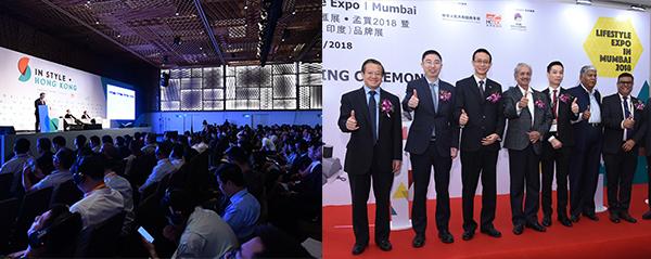 (左图)时尚潮流‧魅力香港(右图)时尚生活汇展
