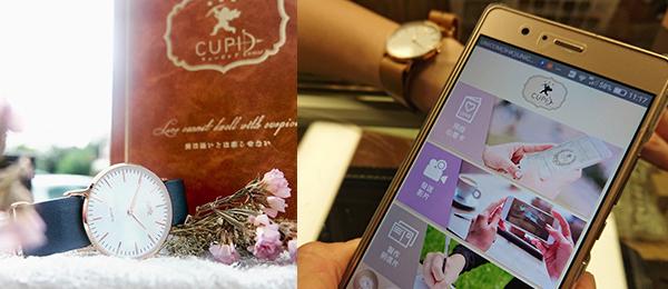 """Cupid Memory""""丘比特の回忆""""系列手表"""