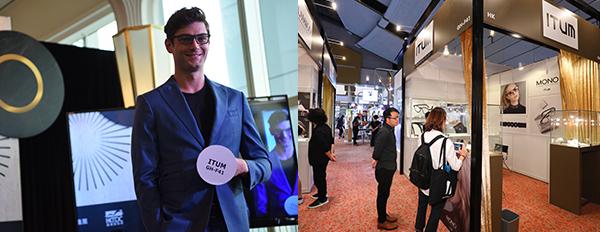 香港贸发局香港国际眼镜展