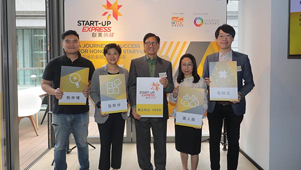 (左起)苏德政、吕淑琼、叶泽恩、李碧华以及郑文辉