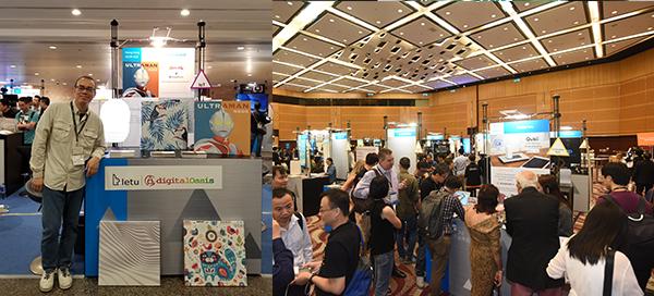 林旭参与香港贸发局电子展