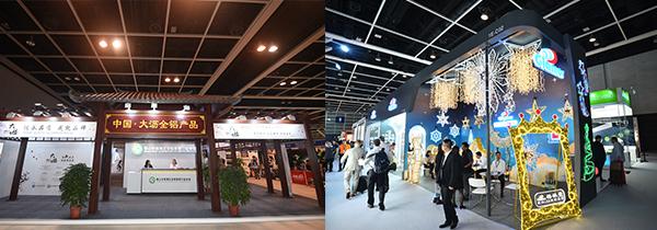 (左图)创新建筑廊(右图)名灯荟萃廊