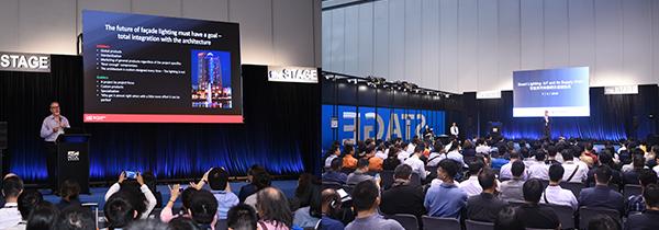 (左图)亚洲照明会议2019 (右图)智能照明物联网供应链论坛