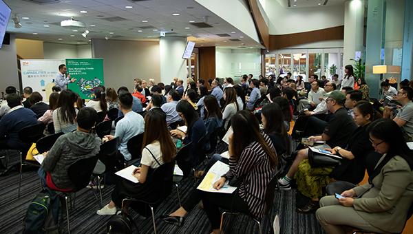 HKTDC Workshop