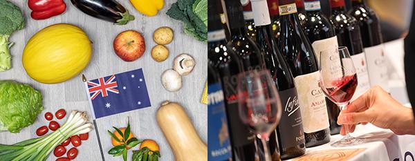 澳大利亚食品及葡萄酒