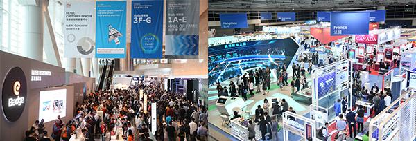 香港春季电子产品展及国际资讯科技博览