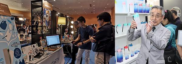 """(左图)家品展""""初创专区""""(右图)日本滤水瓶"""