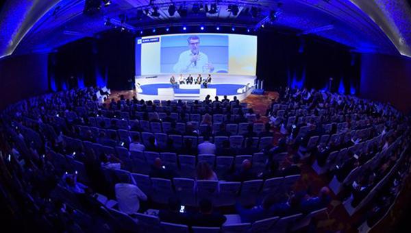 消费品论坛全球峰会