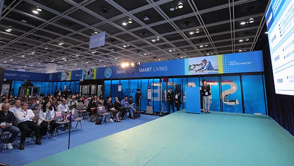 国际资讯科技博览研讨会