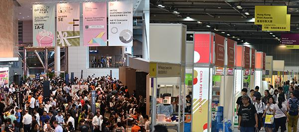 (左图)第34届香港礼品及赠品展(右图)第14届香港国际印刷及包装展