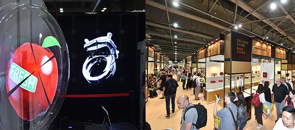 (左图)广告和标识世界展区(右图)奢侈品包装展区