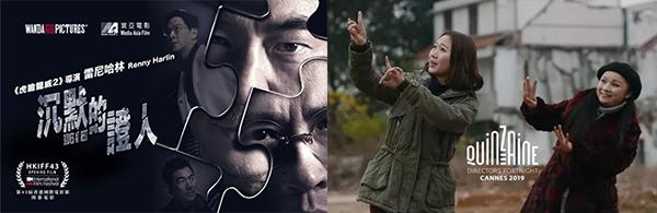 (左图)《沉默的证人》(右图)《活着唱着》