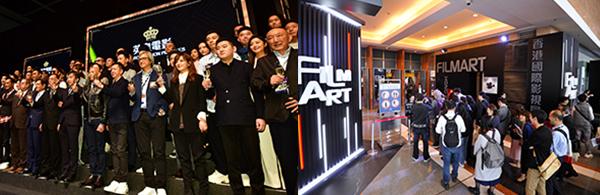 第23届香港国际影视展