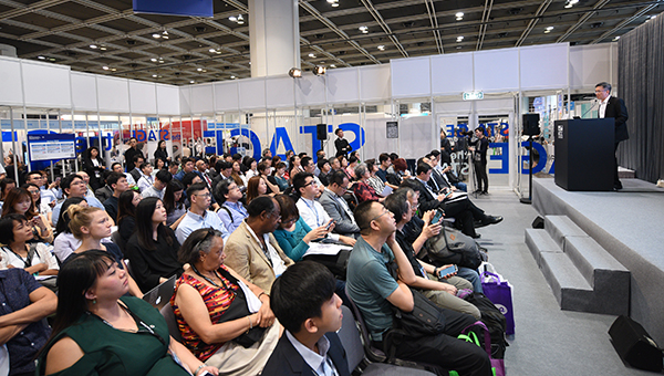 生物医疗科技新趋势研讨会
