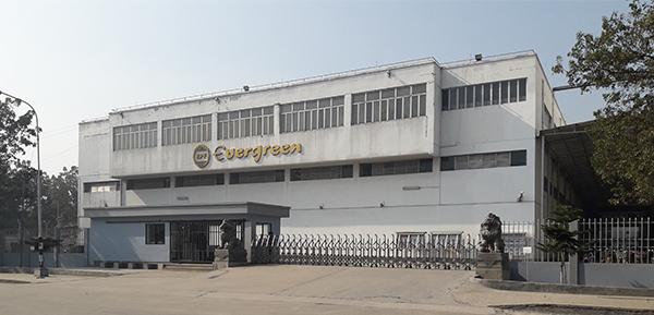 训修实业集团孟加拉生产中心