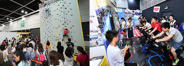 香港运动消闲博览2018