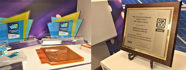 NAMI多项技术成功夺得CES电子展创新奖