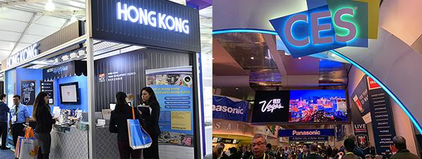 """香港贸易发展局于CES设""""香港馆"""""""