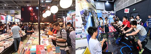 香港书展与香港运动消闲博览