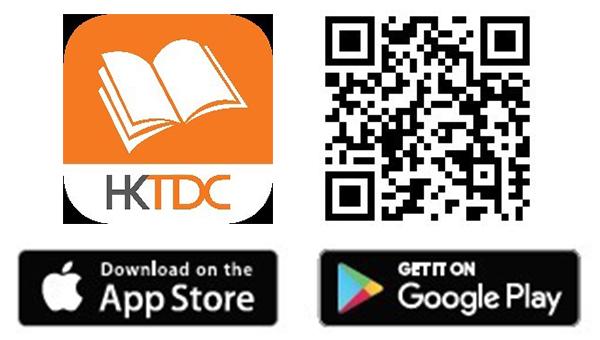 香港书展流动应用程式