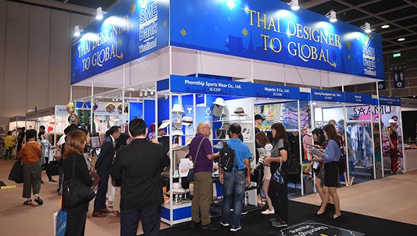 泰国中小企发展银行