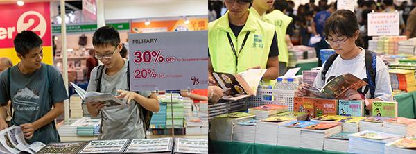 香港书展致力推广外语书籍阅读