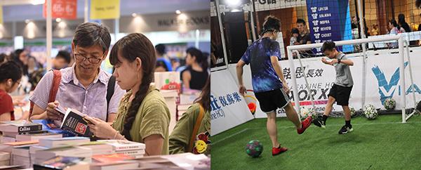 第30届香港书展与第三届香港运动消闲博览