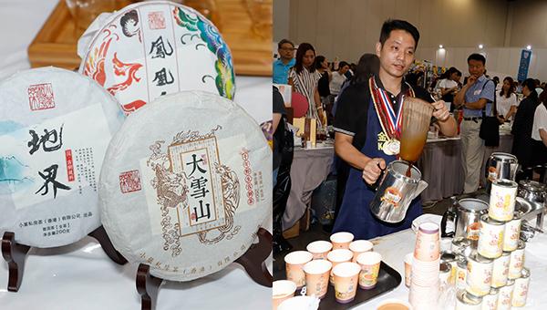 香港国际茶展