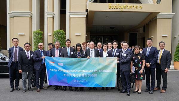 香港贸发局商贸考察团访问泰国