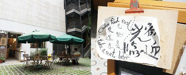 (左图)本地姜素食店露天座位(右图)橙屋古老地砖