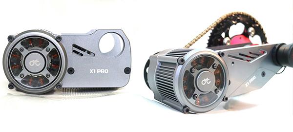 CYC X1 Pro引擎